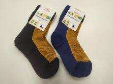 Children´s Surtex merino terry socks - thin orange | 12-13 cm, 18-19 cm, 20-21 cm, 22-23 cm